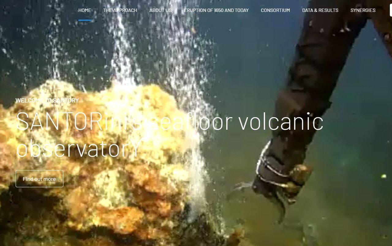 Κυκλάδες (Σαντορίνη): SANTORY το νέο ερευνητικό πρόγραμμα για το Κολούμπο